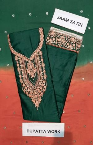 Joya Party-ware  Salwar Suit Dupatta Work - Showroom Quality