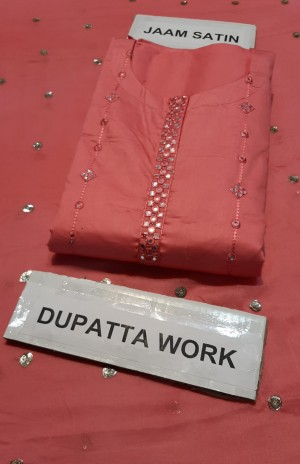 Johra Salwar Suit Dupatta Work - Showroom Quality