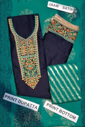 Golden Girl New Designer Salwar Suit- Showroom Quality