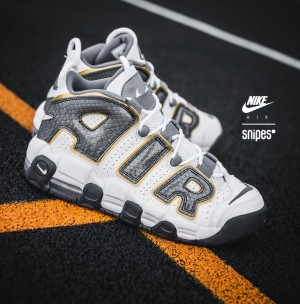 Nike Air UpTempo 96