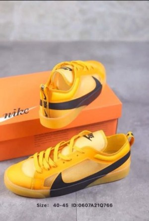Nike City Blaze Yellow
