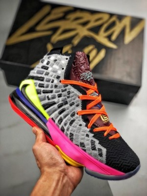 Nike Lebron 17 What The Lebron