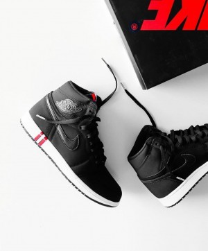 Nike Air Jordan Retro 1 PSG