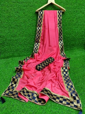 Look Gorgeous with these Beautiful Silk Sarees