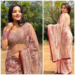 Dasera Designs Peach Georgette Partywear Designer Saree